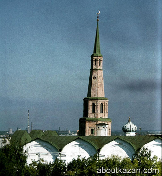 Kazan city - Russian Islam capital photo