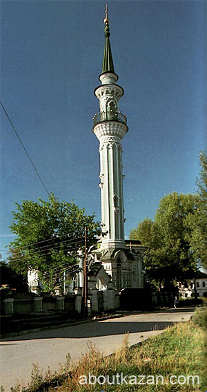 Kazan Russia monuments - The Azimov Mosque
