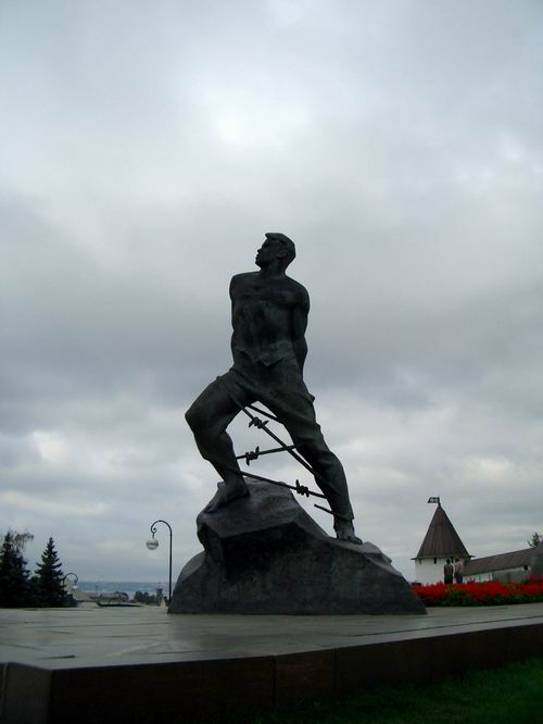 Kazan city of Russia Upper town - Musa Dzhalil memorial photo