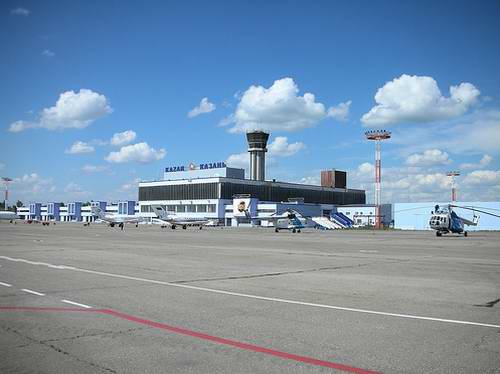 Kazan Russia airport view photo