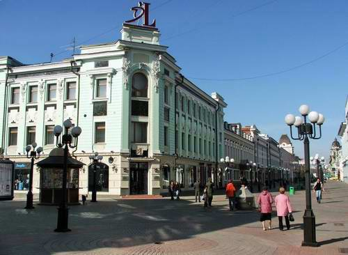 Kazan city central part photos - Bauman Street photo