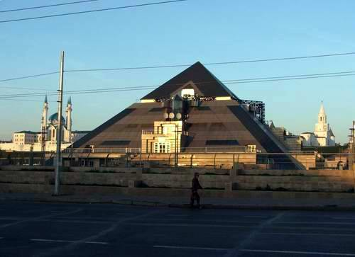 Kazan city central part photos - Entertainment center Pyramid photo