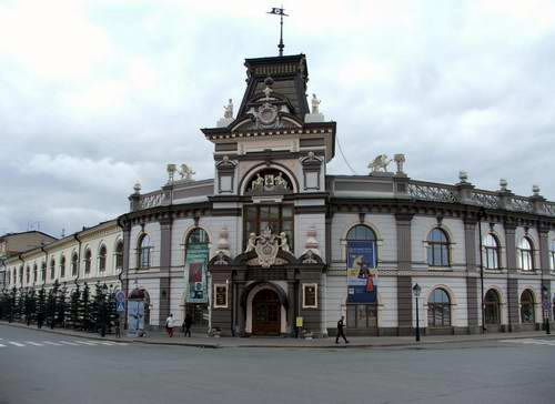 Kazan city central part photos - The National museum of Tatarstan republic photo
