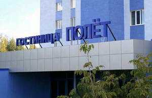 Kazan city cheap hotels - Polet Hotel photo