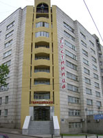 Kazan city cheap hotels - Gvardeiskaya Hotel photo
