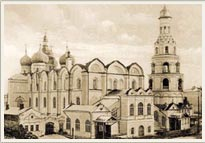 Kazan Russia churches - Blagoveshenskiy cathedral 1st photo