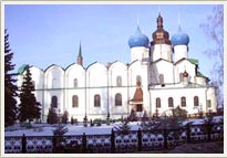 Kazan Russia churches - Blagoveshenskiy cathedral 3rd photo