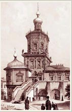 Kazan Russia churches - Petropavlovskiy cathedral 1st photo