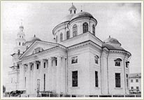 Kazan Russia churches - Kazansko-Bogorodickiy convent and Sophia church 2nd photo