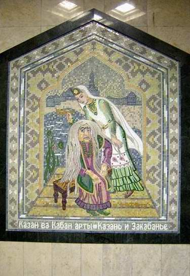 Kazan city metro mosaics 5th photo