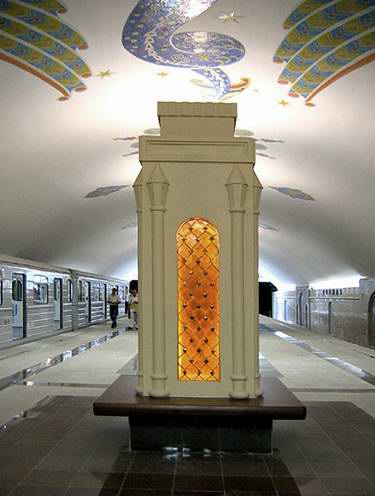 Kazan city metro interiors 8th photo