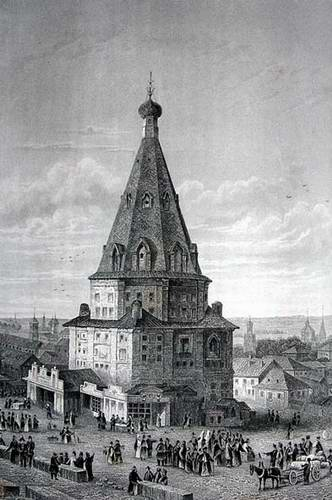 Kazan city of 19th century picture