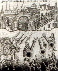 Kazan city siege picture