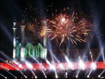 Kazan city millennium celebrations fireworks picture