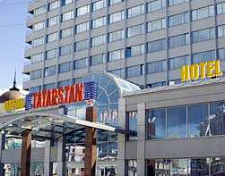 Kazan city hotels of medium prices - Tatarstan Hotel 2nd photo
