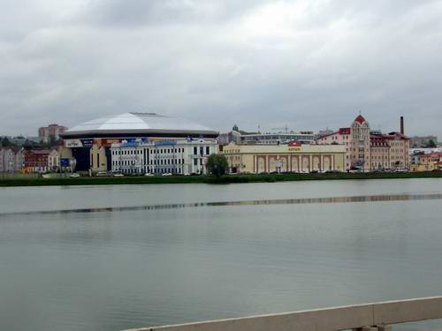 Kazan city modern architecture - Kazanka river right bank views 2nd photo