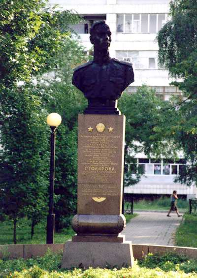 Kazan Russia monument to Stolyarov N.G. photo