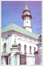 Kazan city of Russia mosques - Mardjani mosque photo