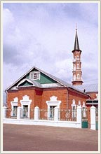 Kazan city of Russia mosques - Nur Islam mosque photo