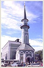 Kazan city of Russia mosques - Sultan mosque photo