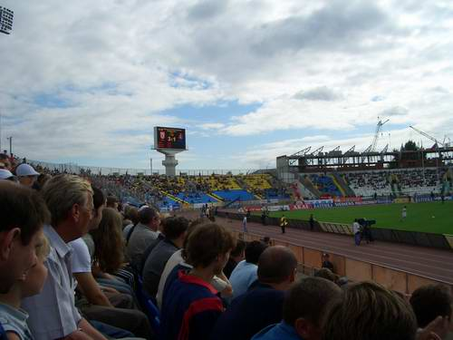 Kazan Russia sport: central soccer stadium inside view photo