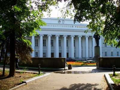 Kazan State University main building 2nd photo