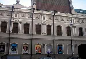 Kazan State Young People's Theater 2nd picture