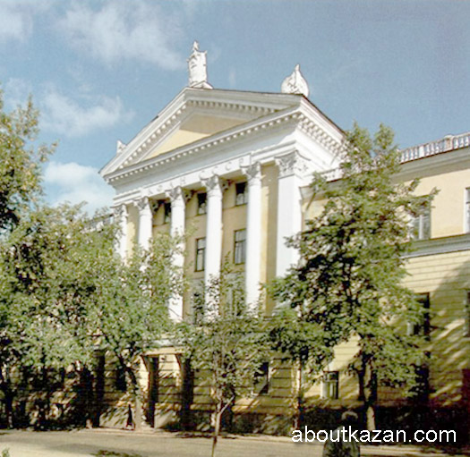 Kazan State University library view photo