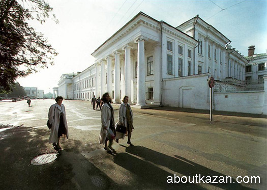 Kazan State University main building 1st photo
