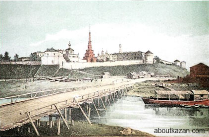 Kazan Russia wooden bridge across Kazanka river